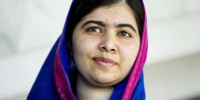 ملالہ یوسف زئی کی کمار سنگاکارا سے ملاقات، کرکٹ کے فروغ پر گفتگو
