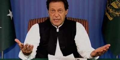 عمران احمد خان نیازی کی بجائے مختصر نام عمران خان استعمال کیا جائے،نوٹیفکیشن ..