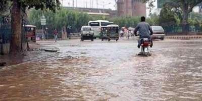 محکمہ موسمیات نے 25جولائی کو بارش کی پیشگوئی کر دی