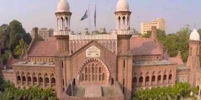 لاہور ہائیکورٹ نے لاہور پارکنگ کمپنی کیس میں حافظ نعمان کی درخواست ..
