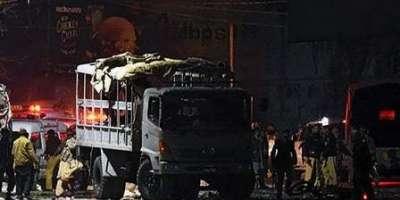 تربت، سیکورٹی فورسز کی چیک پوسٹ پر دہشتگردوں کے حملے میں پانچ سیکورٹی ..
