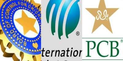 پاکستان کو ورلڈ کپ کھیلنے سے نہیں روکا جاسکتا، بی سی سی آئی نے اعتراف ..