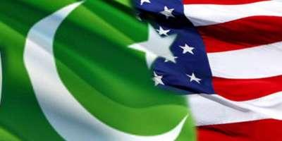پہلی پاک امریکہ بزنس کانفرنس ستمبر میں منعقد ہو گی
