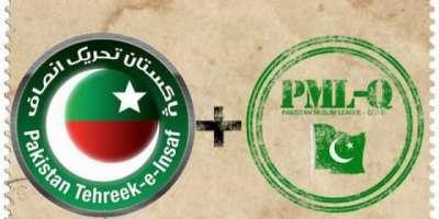 تحریک انصاف اور ن لیگ کے درمیان اتحاد طے پاگیا