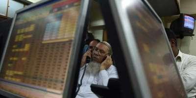 پاکستان اسٹاک ایکس چینج میں مندی ،سرمایہ کاروں کو24ارب11کروڑ57لاکھ روپے ..