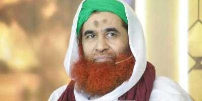 مزارات اولیاء پر دعائیں قبول ہوتی ہیں، علامہ محمد الیاس قادری