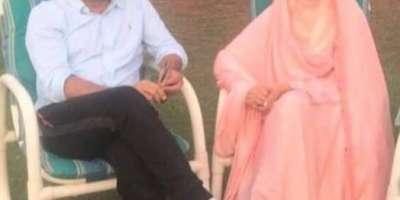 عمران خان کی اہلیہ کے رشتے دار نے عوام سے ن لیگ کو ووٹ دینے کی اپیل کردی