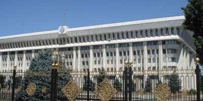 ایشیائی ترقیاتی بینک نے پاکستان کیلئے 7کروڑ 50لاکھ ڈالر قرضہ کی منظوری ..