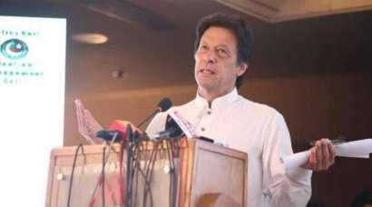 پاکستان کو فلاحی ریاست بنائیں ..