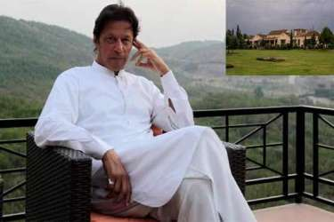 اسلام آباد میں 6 کنال سے زائد زمین کی مالیت 5 لاکھ روپے،بنی گالہ رہائش ..