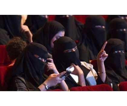 سعودی عرب ، پہلا سینماء گھر تیار