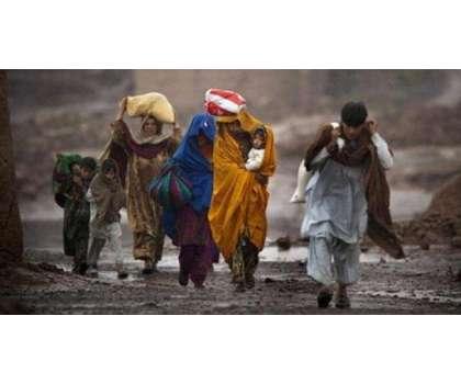 عارضی طورپر بے گھر ساڑھے چھ ہزار خاندان افغانستان کے صوبہ خوست سے وطن ..