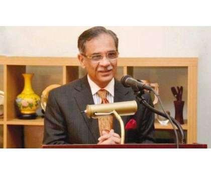 پشاور چرچ حملہ کیس میں عدالتی فیصلے پر عملدرآمد نہ کرنے پر چیف جسٹس ..