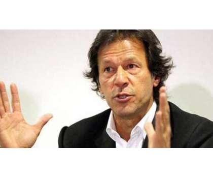 مینار پاکستان جلسہ میں نئے پاکستان کیلئے ایک وژن دیا، عمران خان