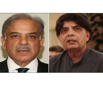 چوہدری نثارآزاد الیکشن لڑیں ،مسلم لیگ ن بھر پور مقابلہ کرے گی