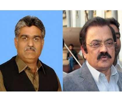 لاہور ہائیکورٹ نے رانا ثنا اللہ کے حق میں فیصلہ سنا دیا گیا