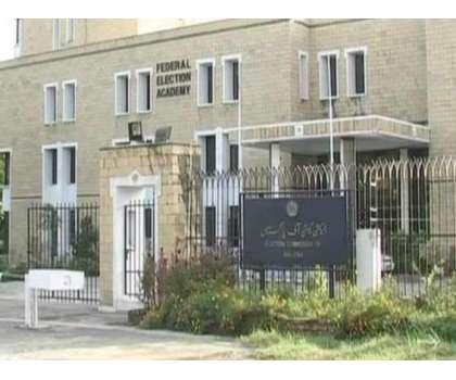 الیکشن کمیشن نے سندھ، خیبر پختونخوا اور بلوچستان میں انتخابی عذرداریاں ..