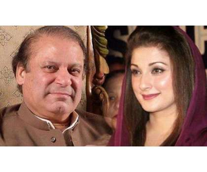 پاکستان واپس آئیں گے یا نہیں، مریم نواز نے لندن پہنچتے ہی اعلان کر دیا