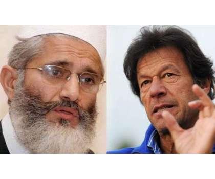 عمران خان سمیت تمام امیدواروں کو 62،63کے پیمانے سے جانچا جائے ،مبینہ ..