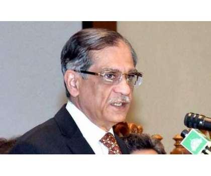 چیف جسٹس نے پنجاب حکومت کی جانب سے ججوں کی سکیورٹی بڑھانے کی درخواست ..