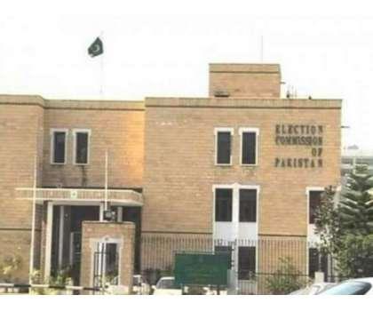 الیکشن کمیشن نے ضلع جہلم کی یونین کونسل سائووال کے چیئرمین  اور وائس ..