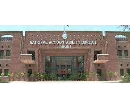 پنجاب کی 39 پبلک لمیٹڈ کمپنیوں نے ریکارڈ نیب لاہور کو فراہم کر دیا،