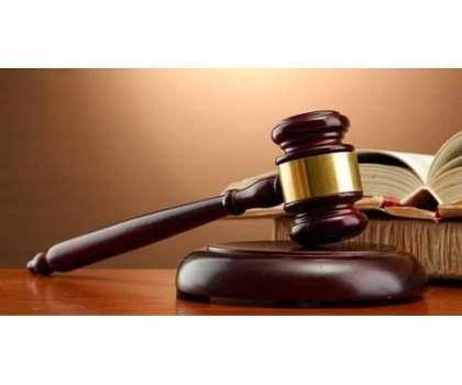 حکومت نے 250 سے زائد جعلی اور کرپٹ ججز کو گھر بھیج دیا