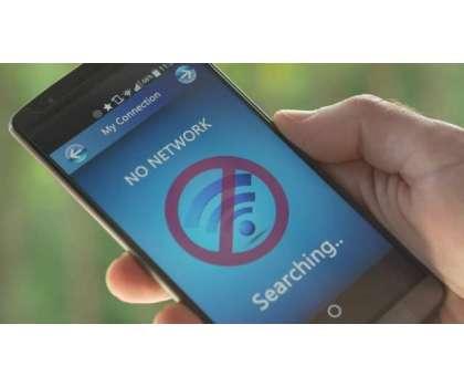 محکمہ داخلہ کا27 تا 28 ستمبر لاہور میں جزوی موبائل سروس بند رکھنےکا فیصلہ
