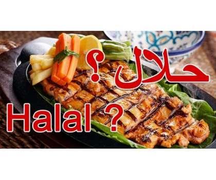 لاہور، حلال فوڈ کانفرنس اور حلال فوڈ سے متعلق نمائش کا انعقاد