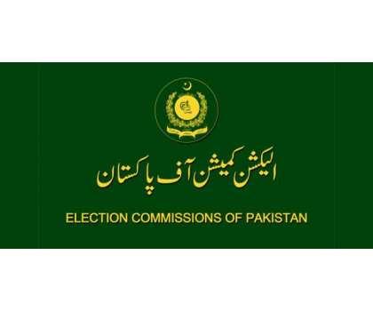 الیکشن کمیشن نے قومی و صوبائی اسمبلی کے امیدواروں کے نوٹیفکیشن جاری ..