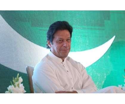 مسلم لیگ ن نے این اے 53 میں اپنے تگڑے امیدوار کو عمران خان کے سامنے لانے ..