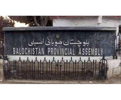 بلوچستان اسمبلی کا اجلاس د و روزہ وقفے کے بعد کل دوبارہ شروع ہوگا