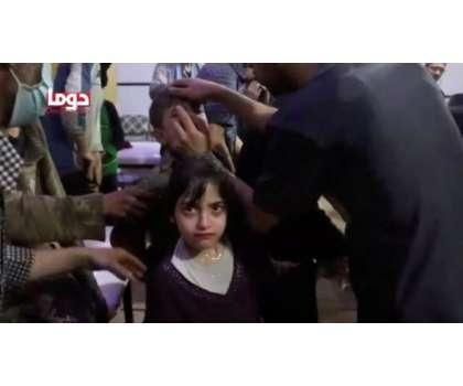 شام ، دوما میں کیمیائی حملے کی بڑی وجہ سامنے آ گئی