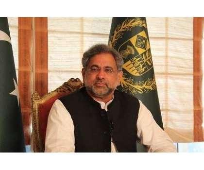 وزیراعظم شاہد خاقان عباسی دولت مشترکہ سربراہ اجلاس میں شرکت کیلئے ..