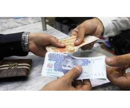 پاکستان اور افغانستان کے مابین تجارت پاکستانی روپے میں کرنے کا فیصلہ