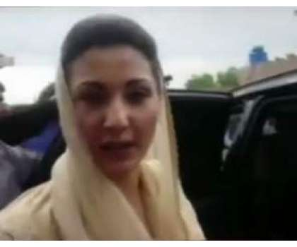 پاکستان میں ووٹ بنک مسلم لیگ (ن) کا ہے'