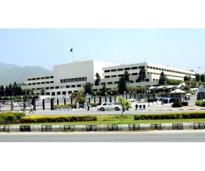 انتخابی حلقوں میں ردوبدل کے حوالے سے قومی اسمبلی کی خصوصی کمیٹی کااجلاس ..