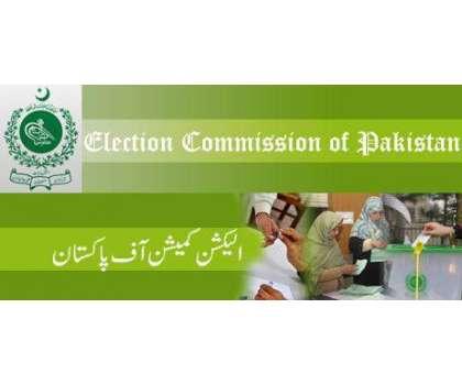 الیکشن کمیشن چنیوٹ ، جھنگ،ننکانہ صاحب اور فیصل آباد کی نئی انتخابی ..