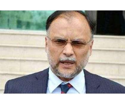 وزیر داخلہ احسن اقبال اور پیمرا کیخلاف ہائیکورٹ میں توہین عدالت کی ..