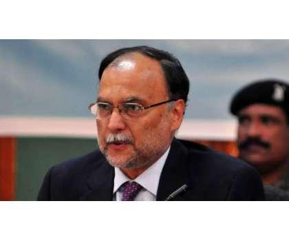 سابق وفاقی وزیر احسن اقبال کے بیٹے چیئرمین ڈسٹرکٹ کونسل احمد اقبال ..