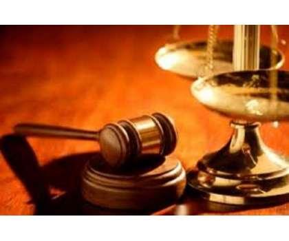 ساہیوال، سپیشل جج انسداد دہشت گر دی کورٹ نے گرفتار کالعدم تنظیم کے ..