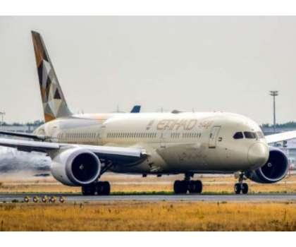 اتحاد ائیرویز کی پاکستان سے ابوظہبی کیلئے مسافر پروازیں 5 اگست سے بحال ..