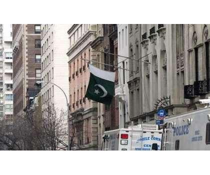 یکم مئی کو پاکستانی سفارتکاروں کی نقل و حمل پر پابندی عائد کر دی جائے ..