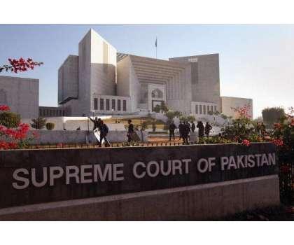 سپریم کورٹ میں زیر التواء مقدمات کی تعداد 39ہزار سے تجاوز کر گئی
