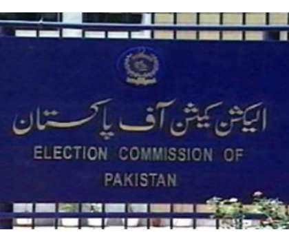 عمران خان کے 2 حلقوں سے کامیابی کے نوٹیفکیشن روک دیئے گئے