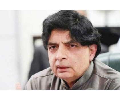چودھری نثار علی خان کا آزاد حیثیت سے الیکشن لڑنے کا اعلان