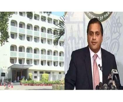 پاکستان غیر سرکاری تنظیموں کی اقوام متحدہ کمیٹی اور یونیسف ایگزیکٹو ..