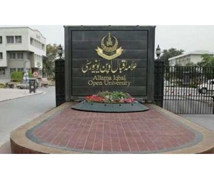 اوپن یونیورسٹی نے 'اسائنمنٹس جمع کرانی' کا شیڈول جاری کردیا