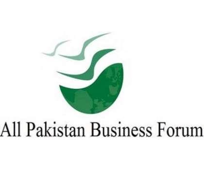 آل پاکستان بزنس فورم کی آئندہ بجٹ میں ٹیکس نیٹ کو توسیع دینے اور ٹیکس ..