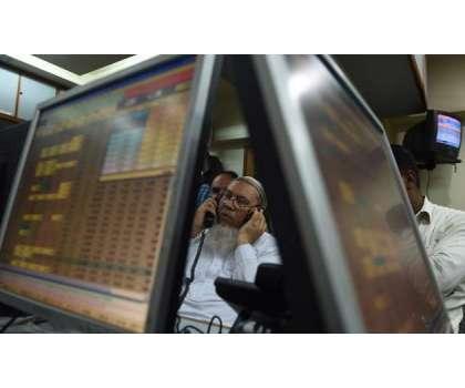 پاکستان اسٹاک ایکس چینج میں مندی کا تسلسل ،سرمایہ کاروں کے 41ارب روپے ..